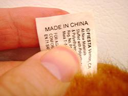 [Made in China]